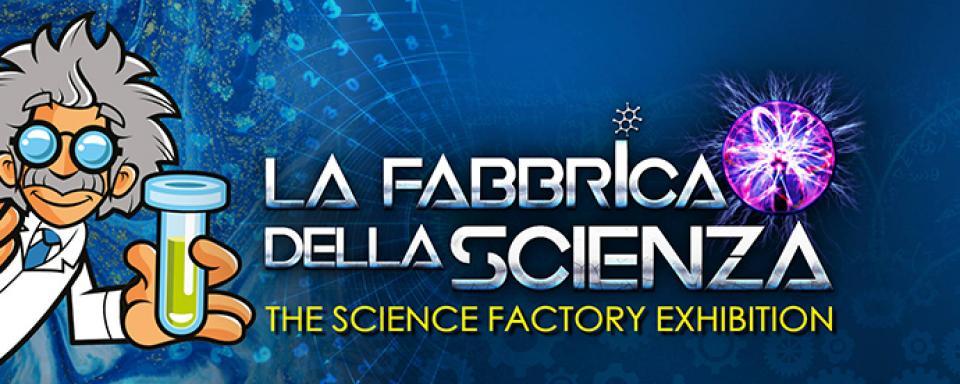 La Fabbrica della scienza